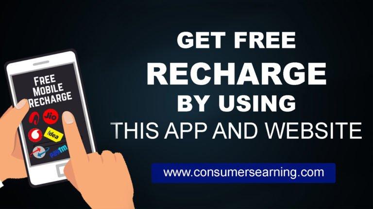free recharge india