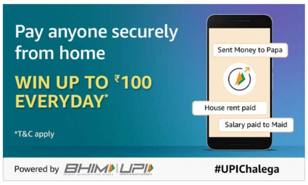 amazon upi offer