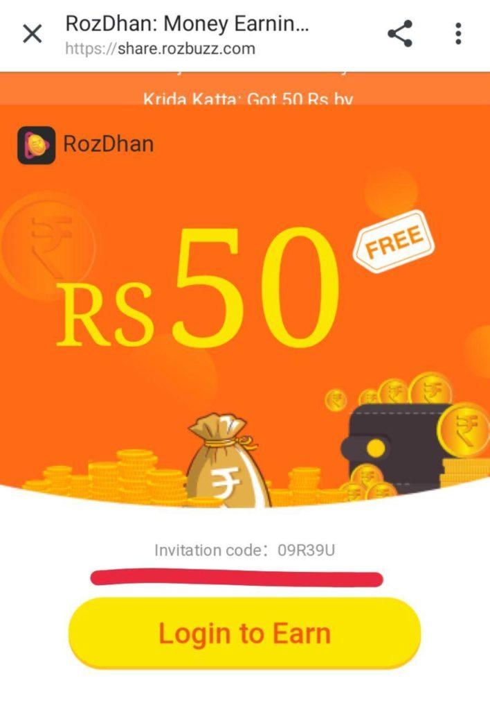 rozdhan invite code