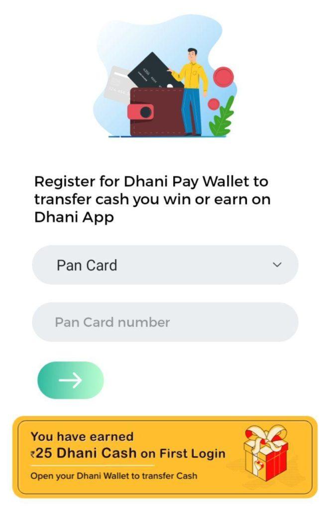 dhani app refer earn