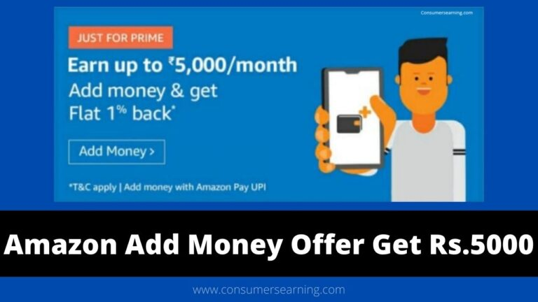 Amazon Add Money Offer