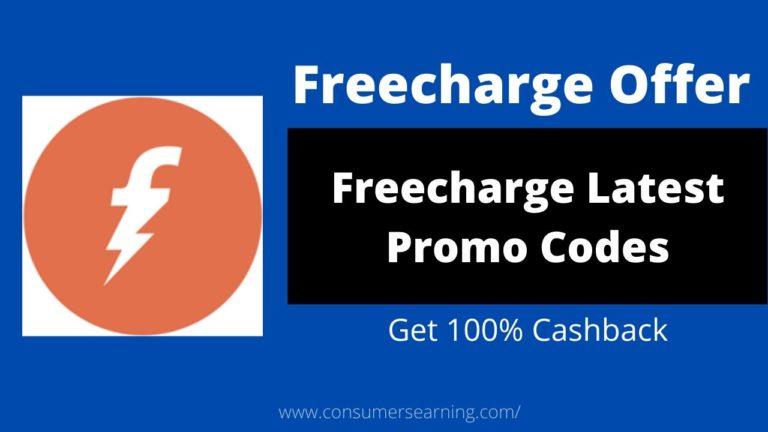 Freecharge Promo Codes