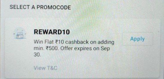 Paytm Add Money Promo Code
