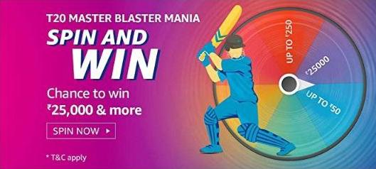 Amazon T20 Master Blaster Mania Spin and Win Quiz Answer
