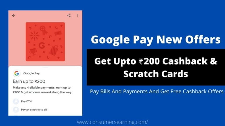 Google Pay New Offers