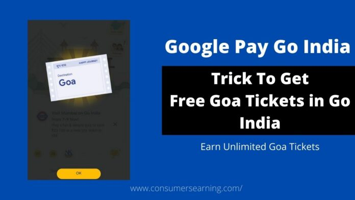 How To Get Goa Tickets in Go India