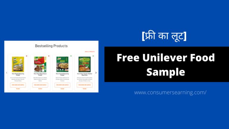 Free Unilever Food Sample