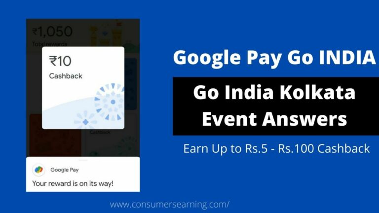 google pay kolkata event quiz answers