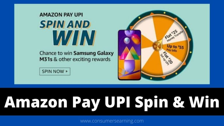amazon pay upi spin and win quiz answer