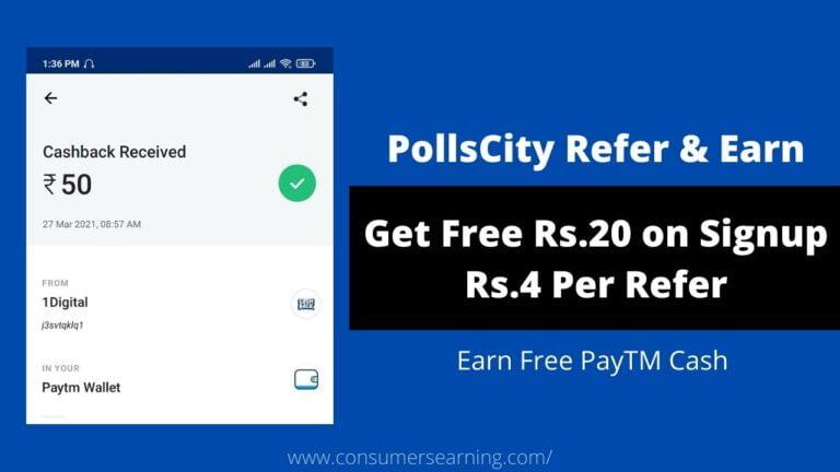 PollsCity Free Paytm Cash