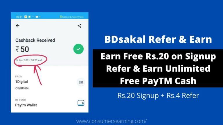 BDsakal Free Paytm Cash