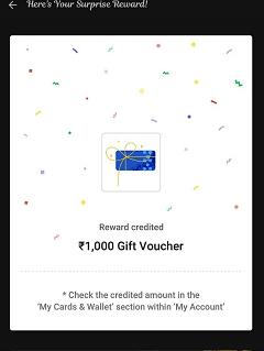 Flipkart Free Gift Voucher