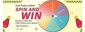 Amazon Gudi Padwa Edition Spin And Win Quiz Answers