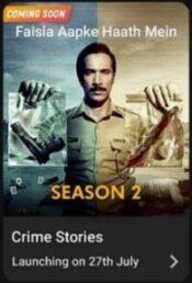 Flipkart Crime Stories Season 2 Quiz Answers