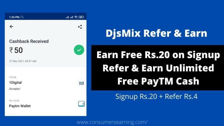 DjsMix Free Paytm Cash