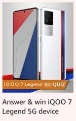 Amazon iQOO 7 Legend 5G Quiz Answers