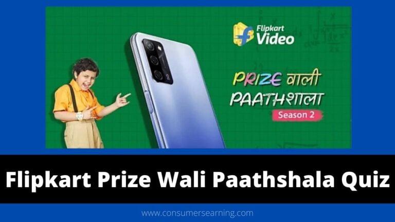 Flipkart prize wali paathshala quiz answers today