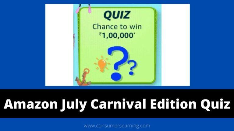 Amazon July Carnival Edition Quiz Answers