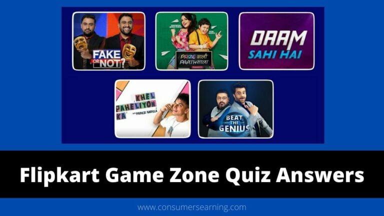 Flipkart Game Zone
