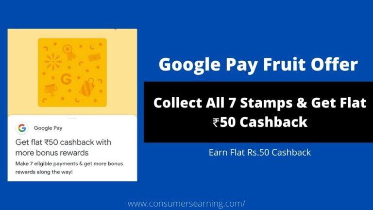 Google Pay Fruit Offer