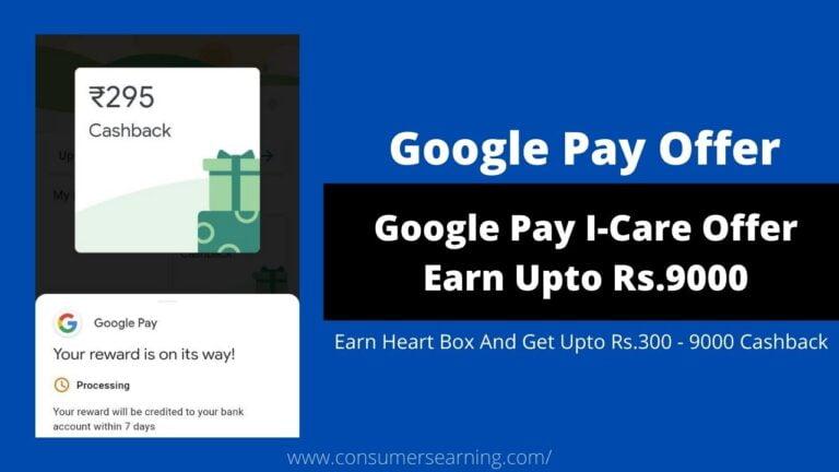 Google Pay I Care Offer Group Link