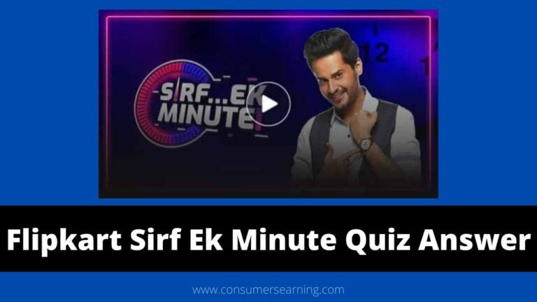 Sirf Ek Minute Answers