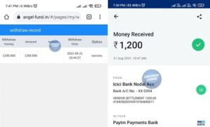 Angel Fund App Payment Proof