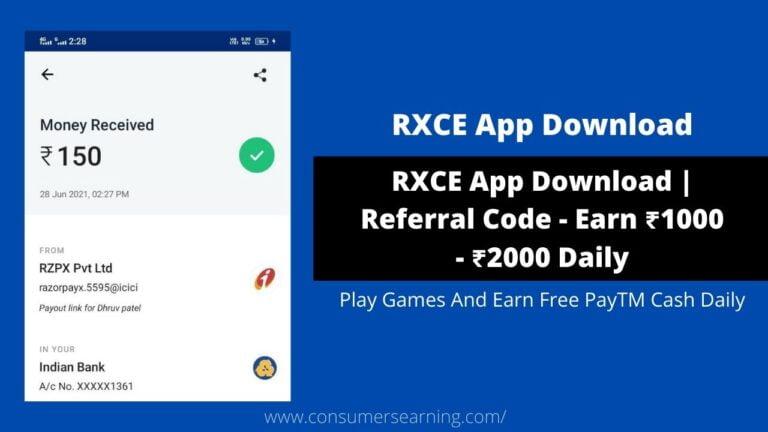 RXCE App Download