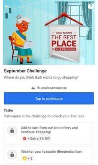 Flipkart September Challenge