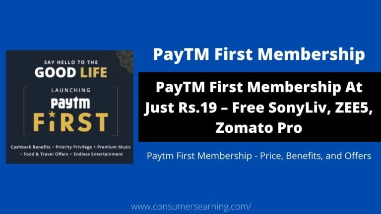 Free PayTM First Membership